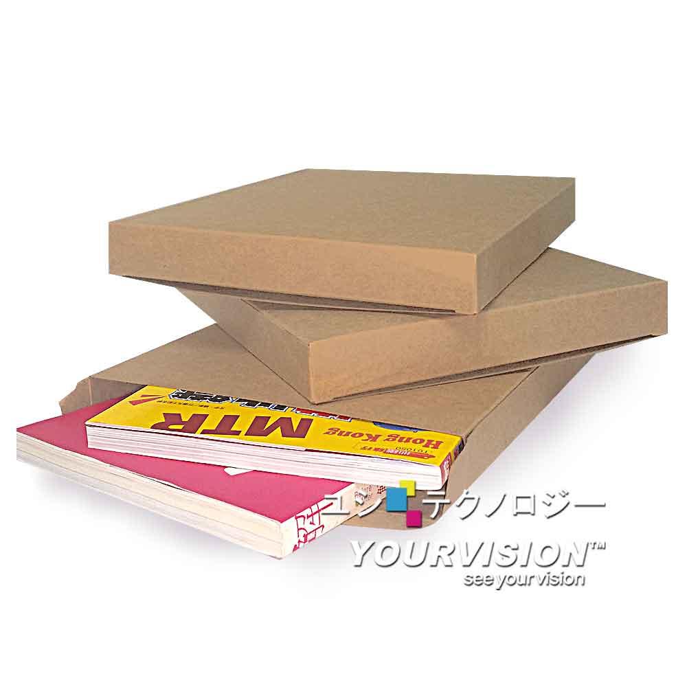 (5入)精緻硬紙盒 禮物包裝盒 禮盒 空紙盒 收納盒 禮物盒(大)