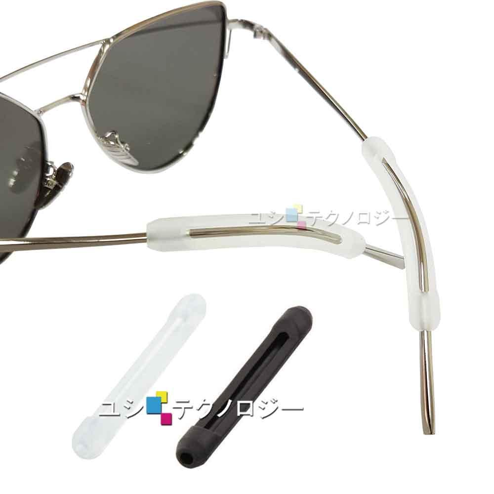 一般 膠框眼鏡 金屬框眼鏡 鏡腳柔軟圓孔防滑套 眼鏡腳套 止滑腳套(二對4入)