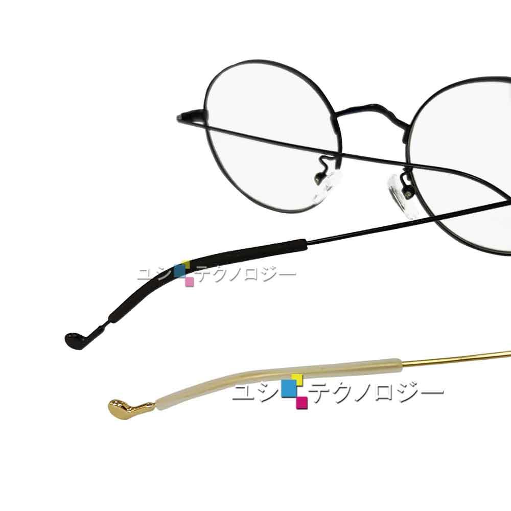 細邊框 金屬框眼鏡 鏡腳柔軟一字固定防滑套 眼鏡腳套 保護套 固定套(三對6入)