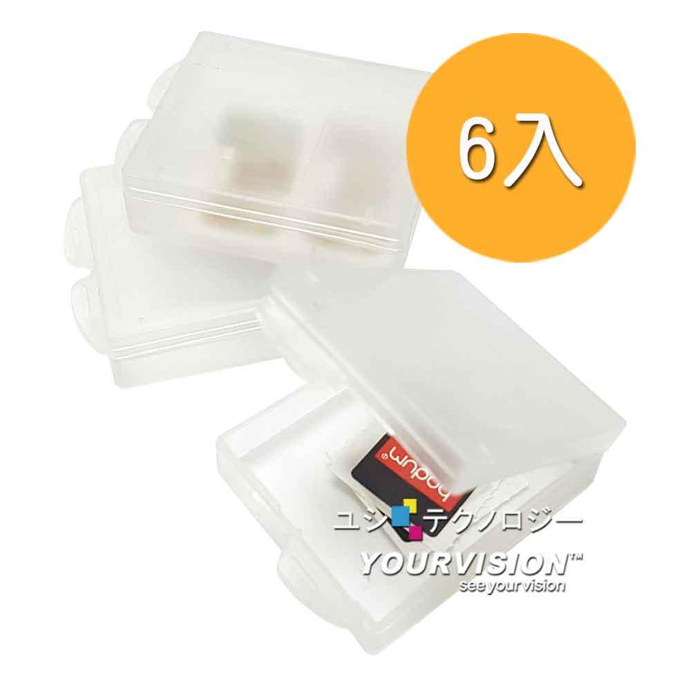 (6入)迷小隨身收納盒 假睫毛盒 美甲盒 標籤 集點貼紙盒 藥盒 保護盒