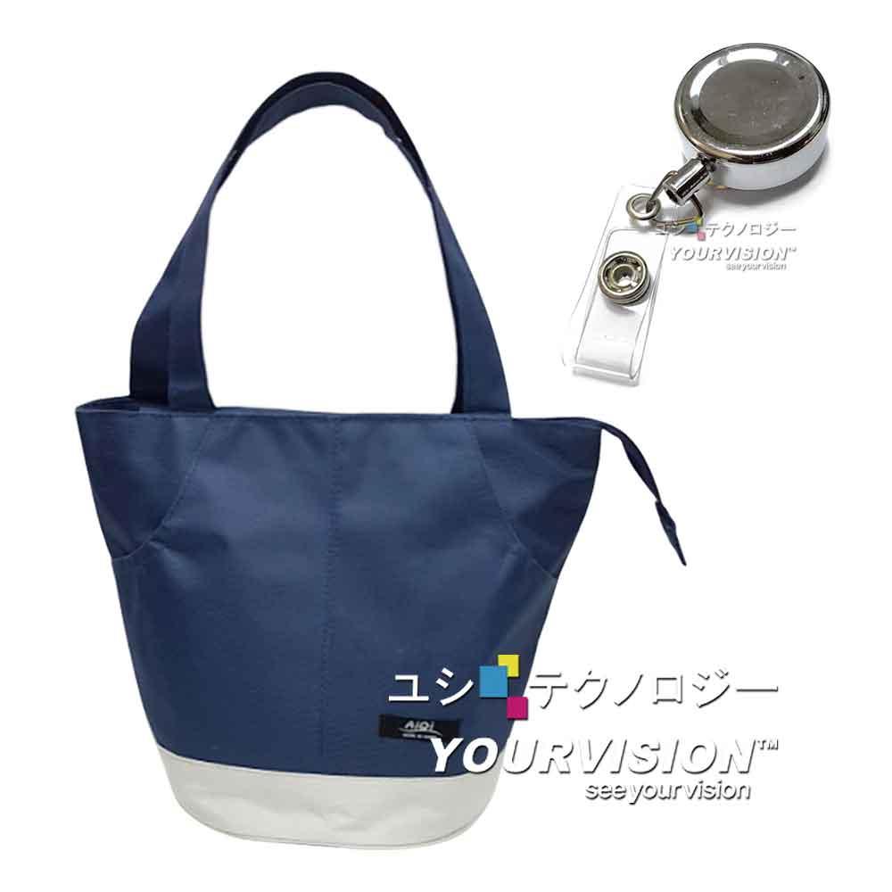 簡約文青風 保温保冷袋 便當袋 手提袋 野餐袋 水餃包 船型包+(直徑3cm)金屬伸縮吊環 證件夾