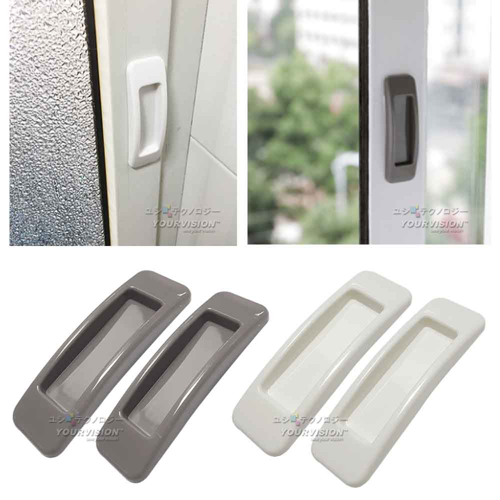 (2入)玻璃門 門窗 櫥櫃 簡易黏貼長方型門把手 輔助手把 拉手
