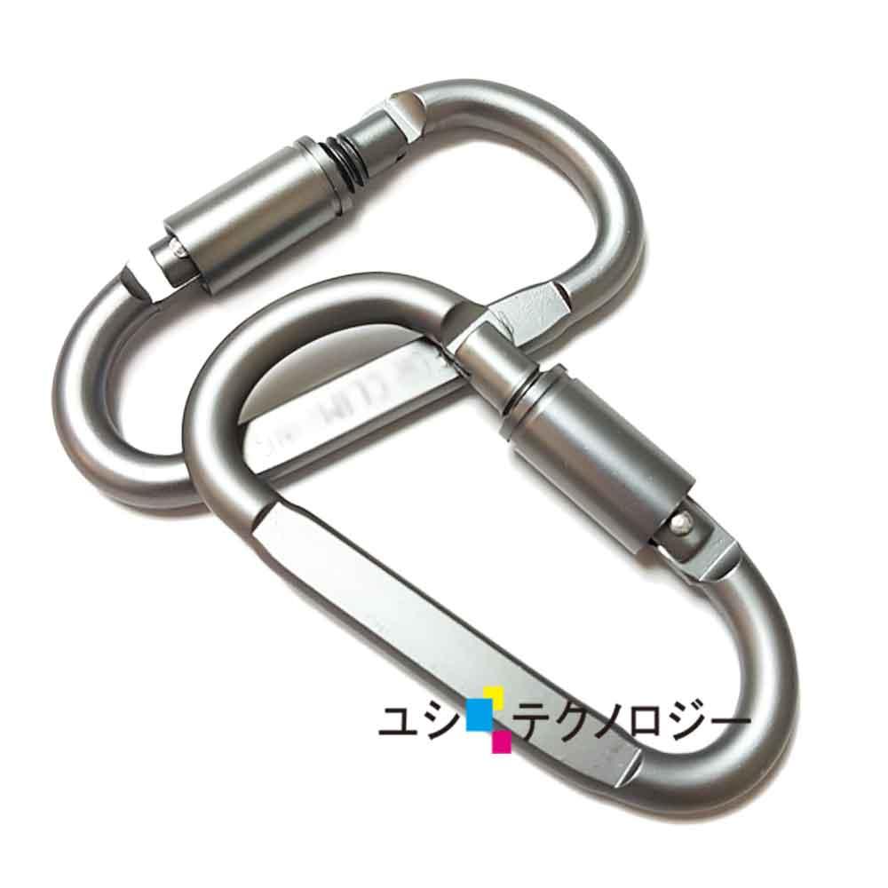 (4入)(8cm)加鎖扣硬度強化D型環 鑰匙圈 相機包 吊飾掛勾 D字扣環 背包扣