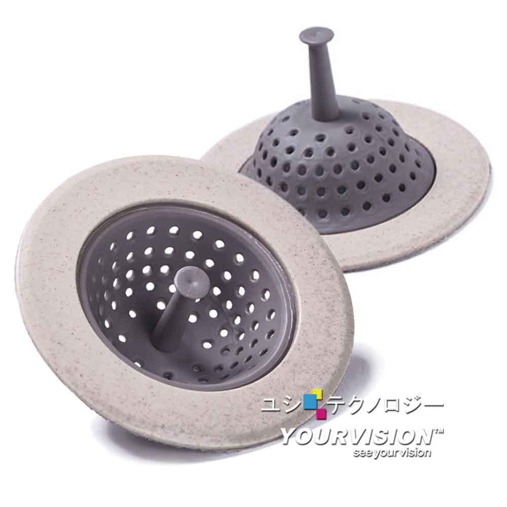 (2入)小提把防堵塞排水孔過濾網 水槽排水孔濾網 水槽防堵 阻隔食物渣
