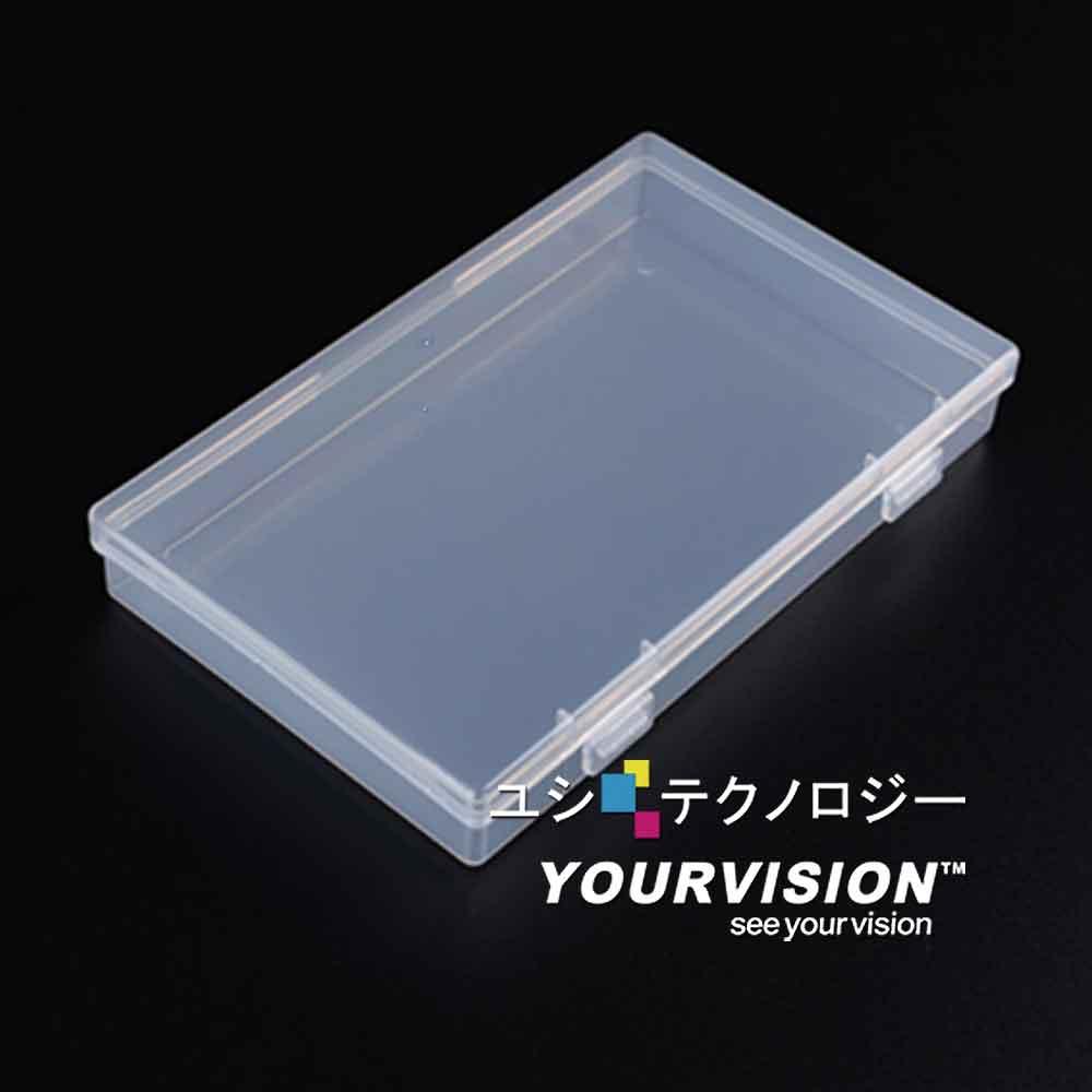(3入)(大)透明加扣防塵口罩盒 口罩收納 文具 多功能收納盒 美妝工具 五金零件收納