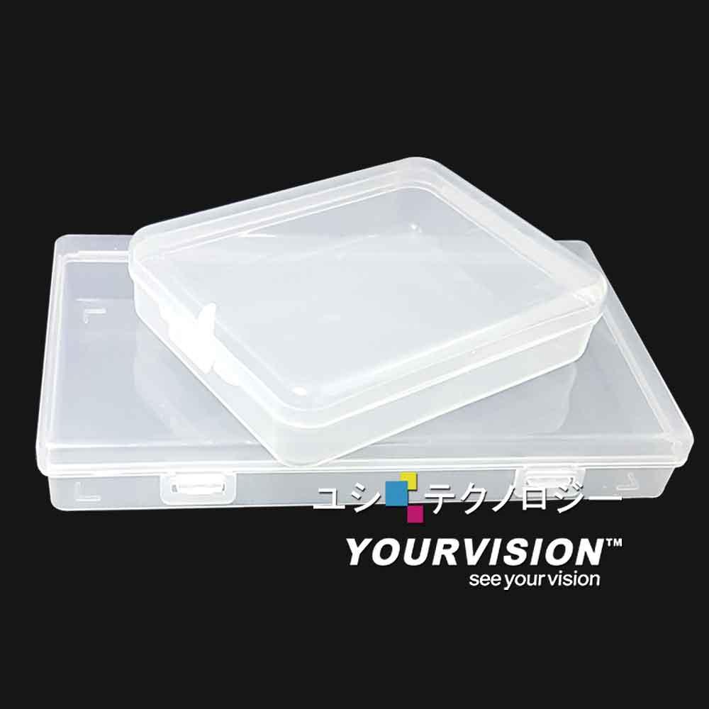 (2大2小)透明加扣防塵口罩盒 口罩收納 文具 多功能收納盒 發票 粉撲盒 五金零件收納