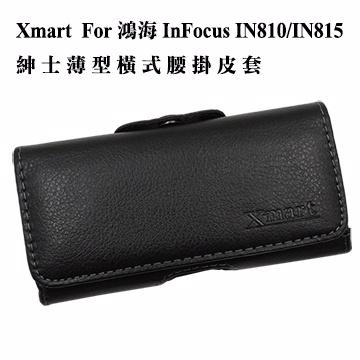 X mart 鴻海 InFocus IN810/IN815橫式腰掛皮套