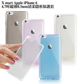 X_mart iPHONE 6 Plus 5.5吋 超薄0.3mm清柔隱形保護套