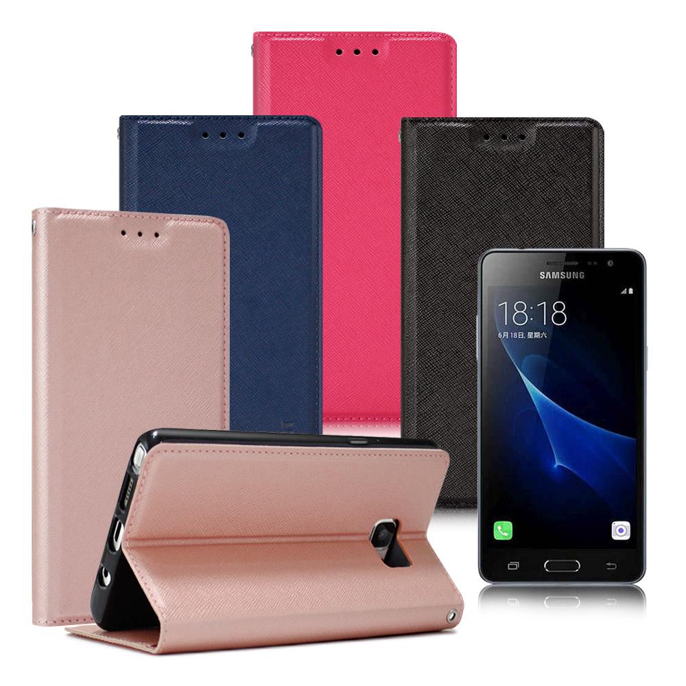 XM Samsung Galaxy J3 Pro 钟爱原味磁吸皮套