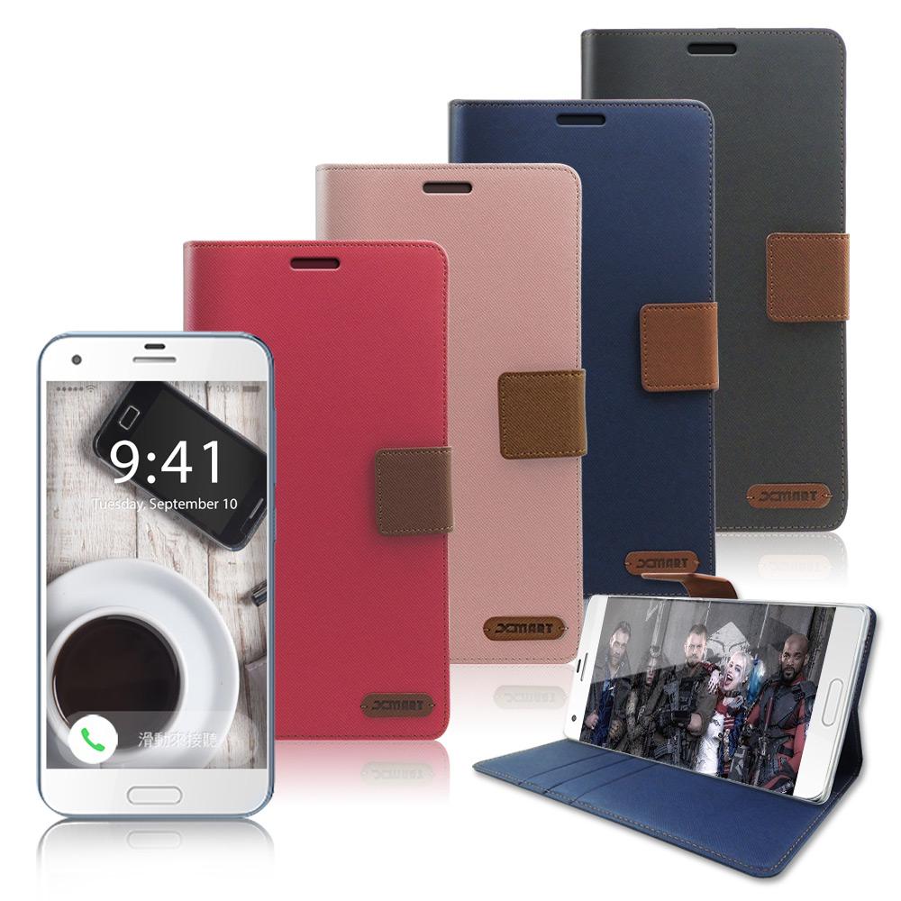 XM HTC One A9s 时尚浪漫风支架皮套