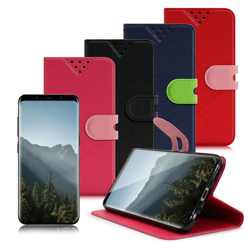 iRis for 三星 Samsung Galaxy S9 风格磨砂侧翻支架皮套