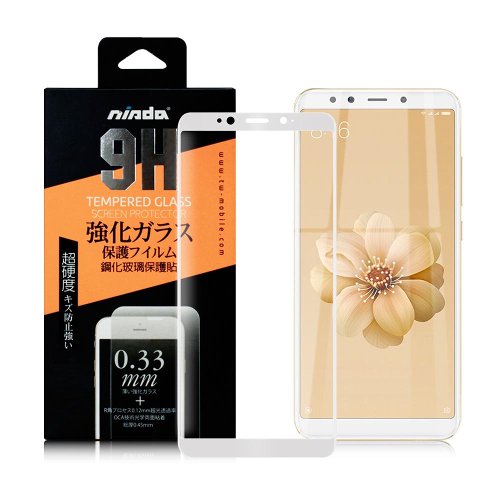 NISDA for 小米 A2 完美满版玻璃保护贴-白