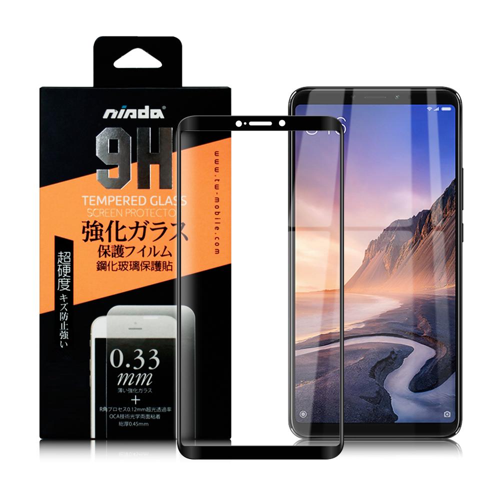 NISDA for 小米 Max 3 完美满版玻璃保护贴-黑