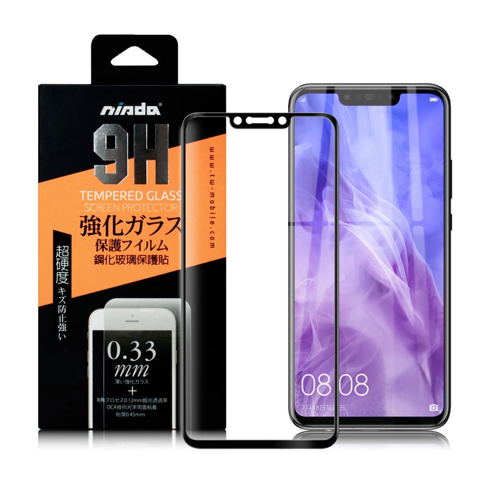 NISDA for 华为 NOVA 3 完美满版玻璃保护贴-黑色