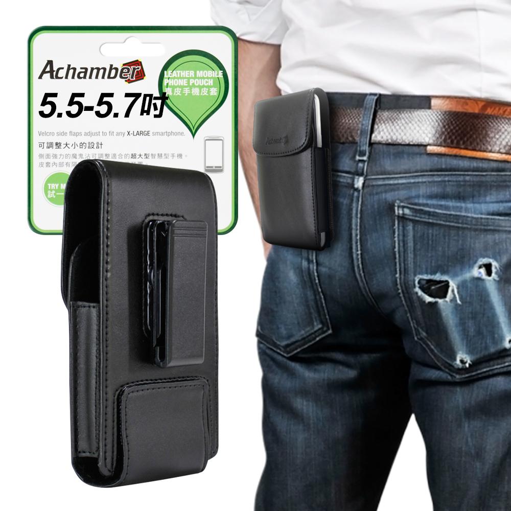 Achamber for 小米8 Lite/小米8 Pro/紅米Note 6 Pro 個性型男旋轉直立腰掛皮套
