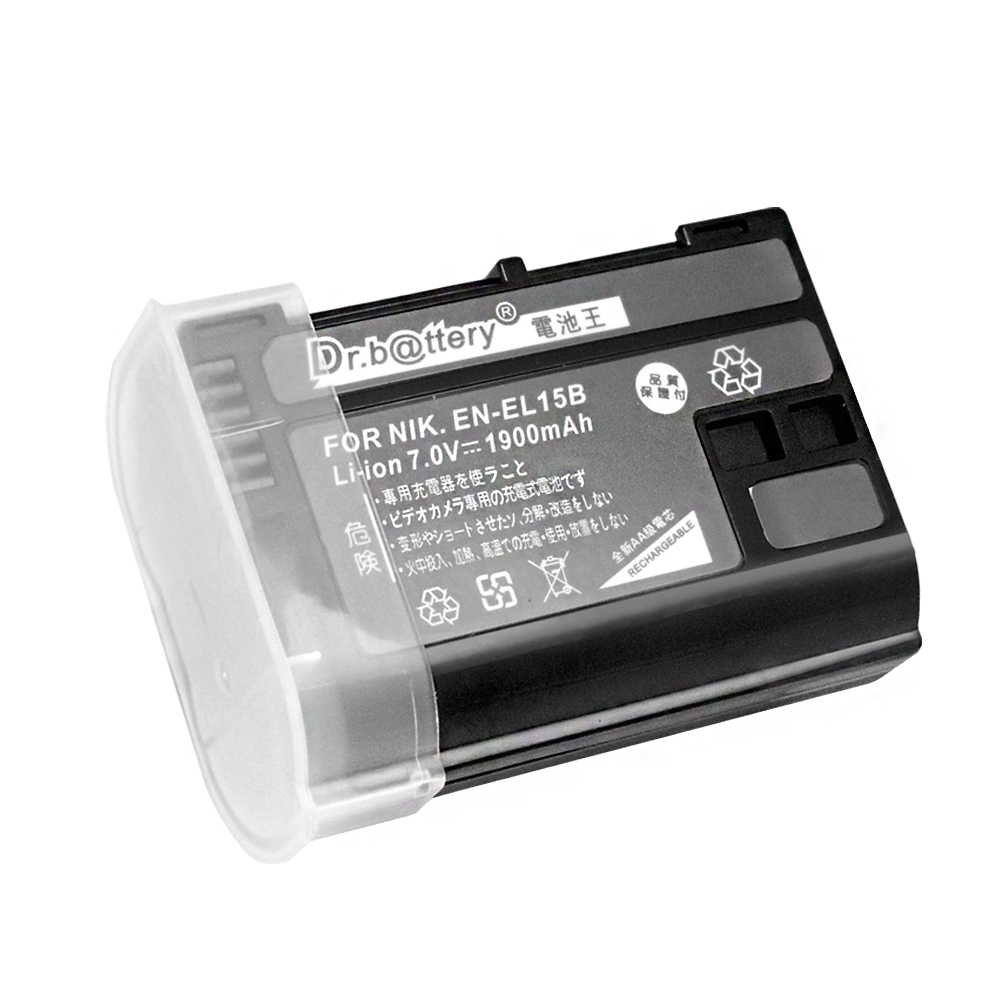 Dr.battey電池王 for Nikon EN-EL15B 高容量鋰電池(贈防潮蓋)支援 Nikon Z6/Z7升級版