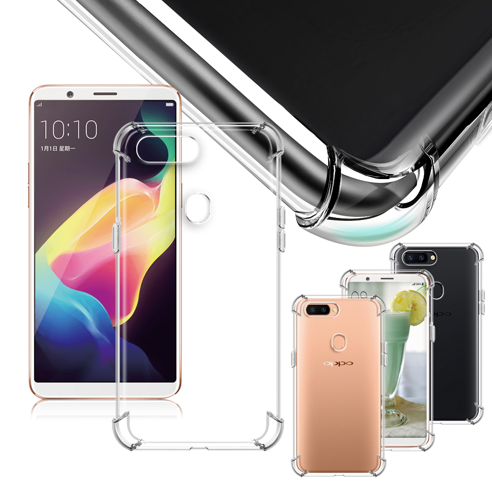 AISURE for OPPO R11s Plus 軍規5D氣囊防摔手機殼