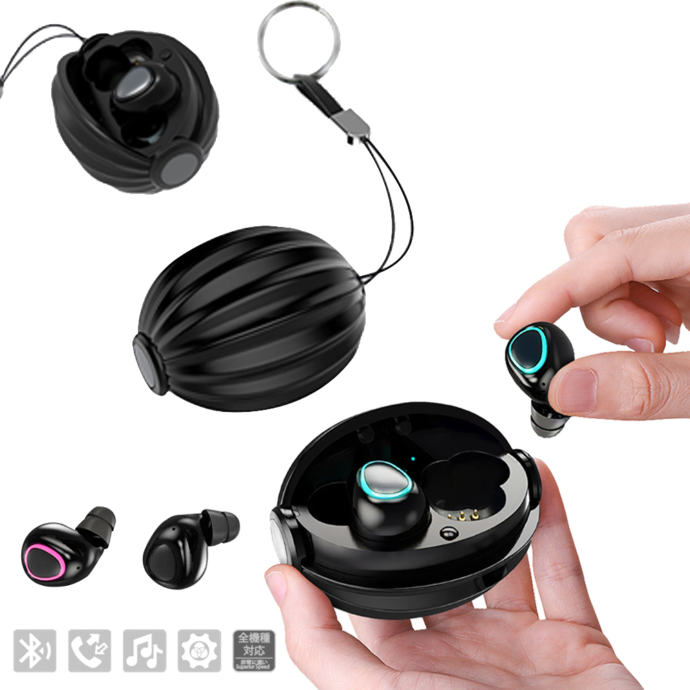 Nisda 真無線藍芽立體聲耳機 TWS- M7