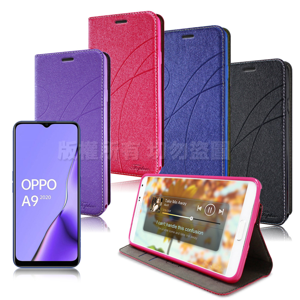Topbao for OPPO A9 2020 / A5 2020 典藏星光隱扣側翻皮套