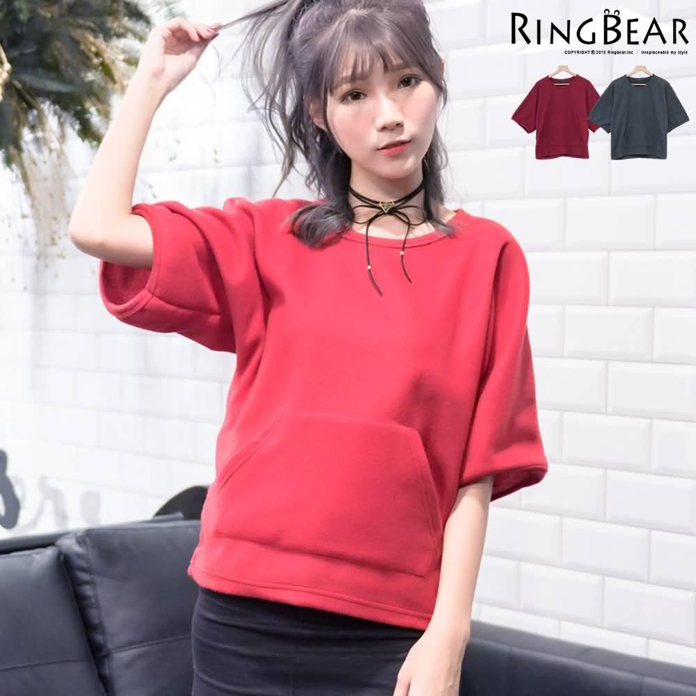 刷毛~~活潑可愛暖感瀰漫圓領素面飛鼠五分寬袖袋鼠口袋上衣 黑.紅XL~4L ~X215熊衣褲語