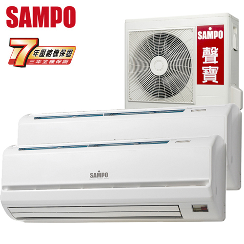 SAMPO聲寶 4-6坪定頻單冷分離式一對二冷氣機(AM-PY25L*2/AU-PY2525)