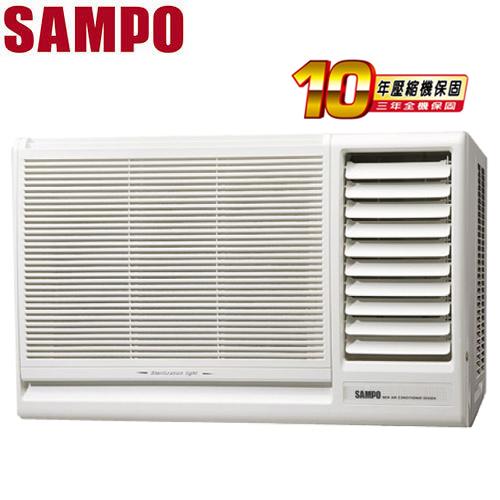 SAMPO聲寶 11-15坪右吹定頻窗型冷氣(AW-PA72R)送安裝+送特福鍋具6件組+送原廠好禮2選1