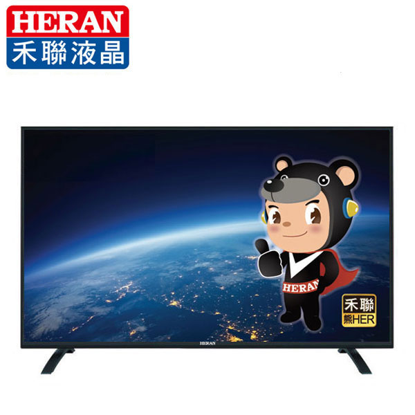 HEARN禾聯 32吋IPS HiHD LED超薄型液晶顯示器+視訊盒(HD-32DCC)送HDMI線+數位天線+16G隨身碟