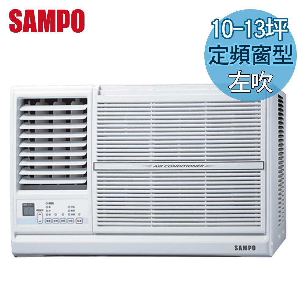SAMPO声宝 10-13坪定频左吹窗型冷气(AW-PC63L)送基本安装+原厂好礼3选1
