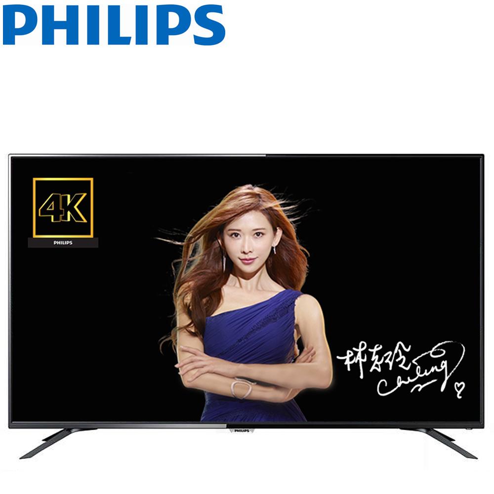 送基本安装-PHILIPS飞利浦 65吋 4K超纤薄联网智慧显示器+视讯盒(65PUH6082)送威名卡拉OK喇叭组
