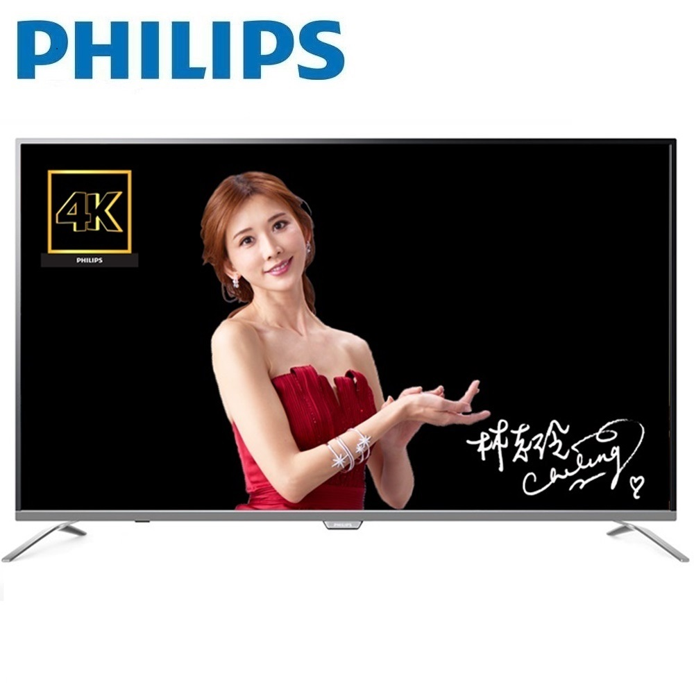 PHILIPS飞利浦 55吋4K超薄连网智慧显示器+视讯盒(55PUH7032)不含安装
