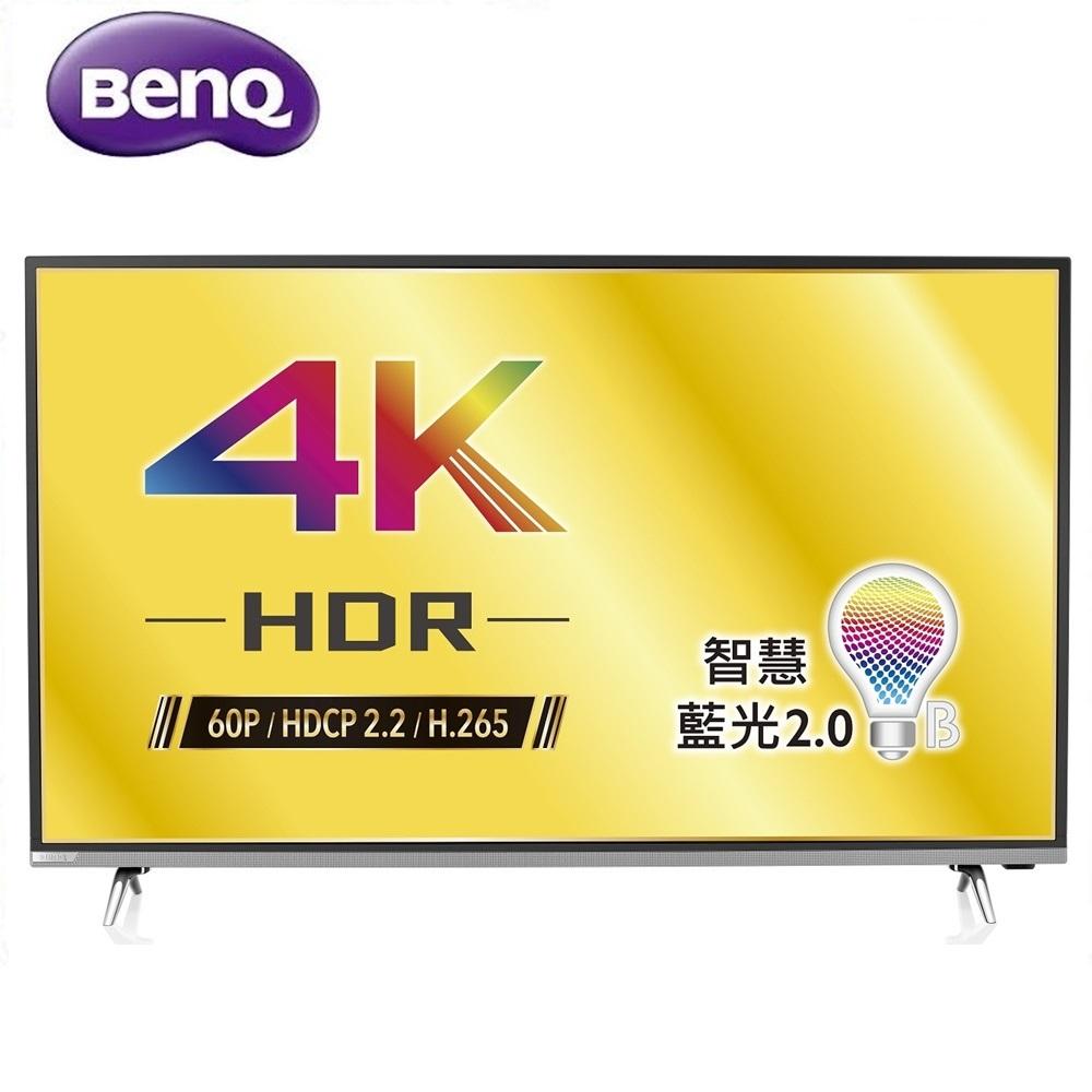 【BenQ】55吋真4K智慧蓝光LED液晶显示器+视讯盒(55JM700)送HDMI+义式咖啡机+四季毯+原厂回函送好礼