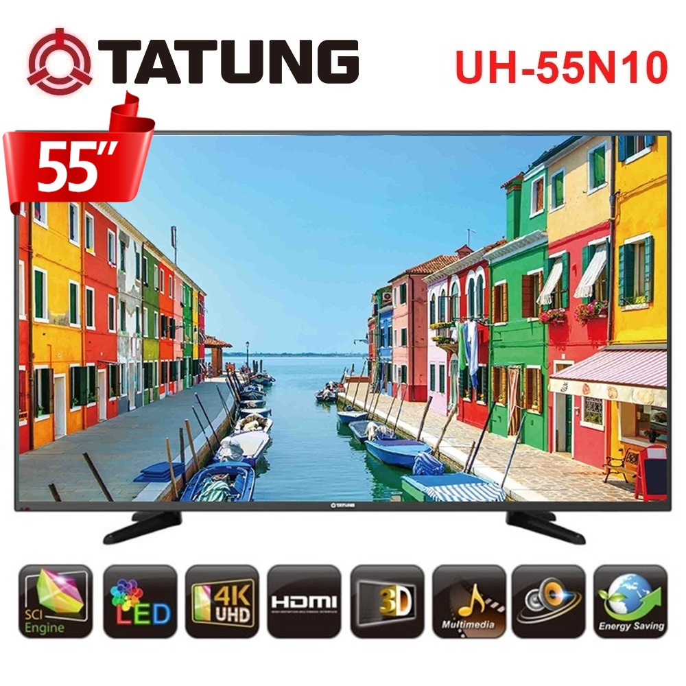 【TATUNG大同】55型多媒体 4K UHD LED液晶显示器+视讯盒(UH-55N10)送安装