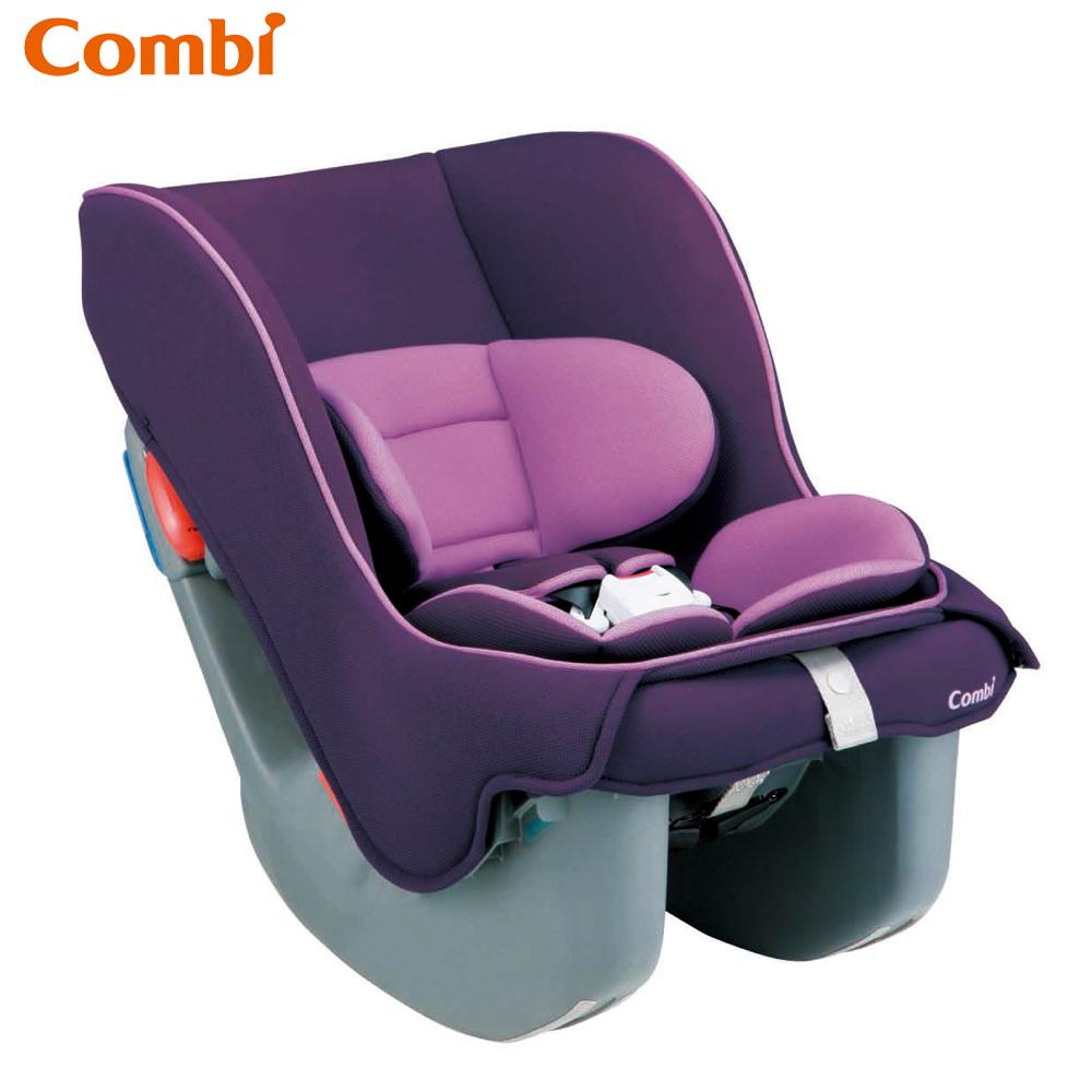 【Combi】Coccoro II S輕穩安全汽座(藍莓紫)