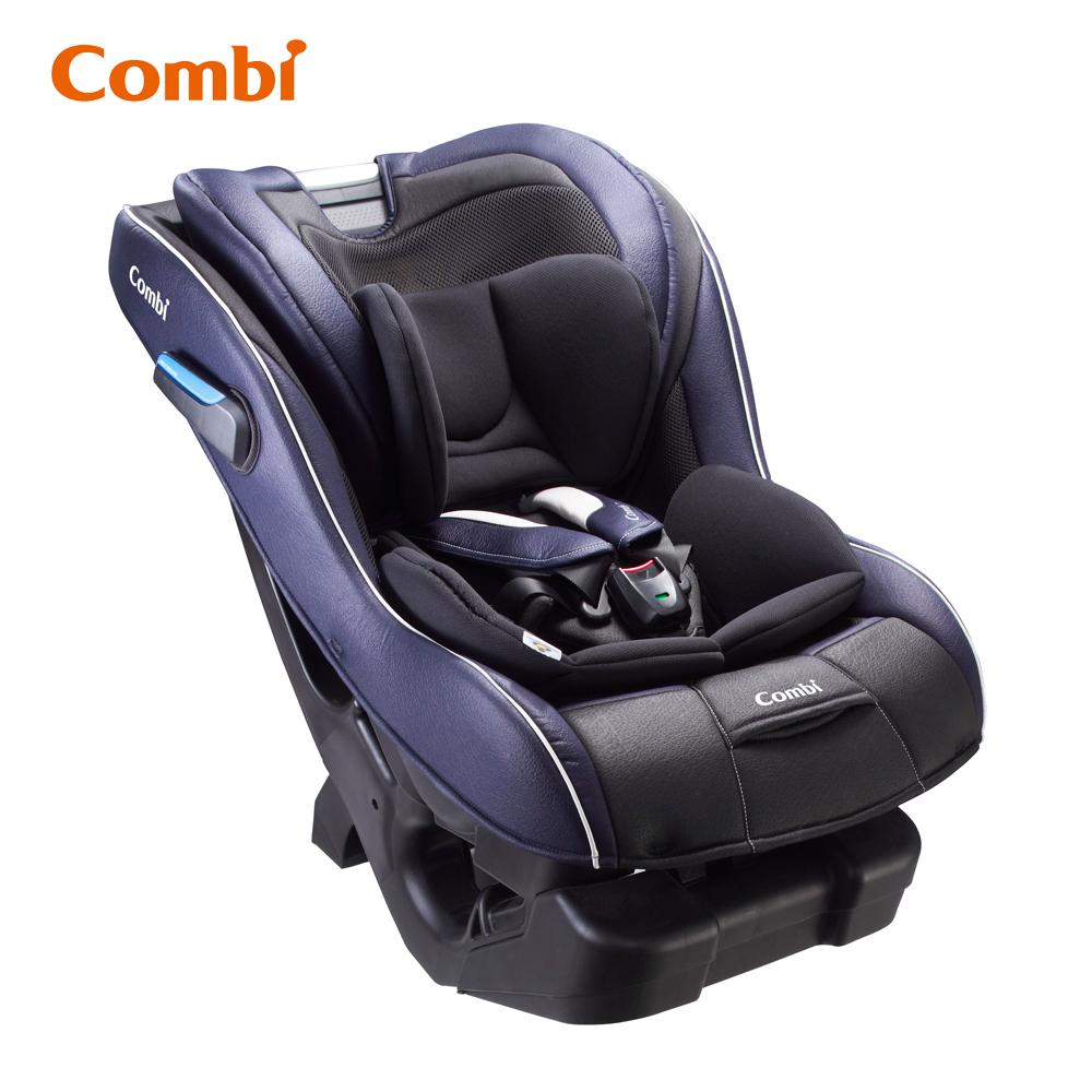 Combi 汽座 NEW Prim Long EG 普鲁士蓝
