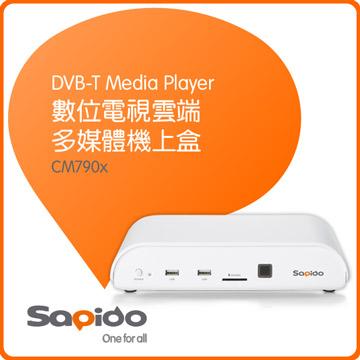 SAPIDO傻多 數位電視雲端多媒體機上盒 (CM790x)
