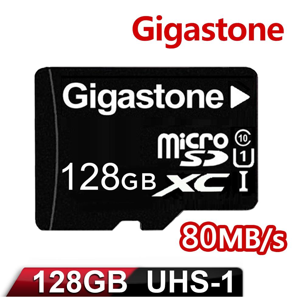 Gigastone 立達國際 128GB MicroSDXC UHS~I 高速記憶卡 附轉