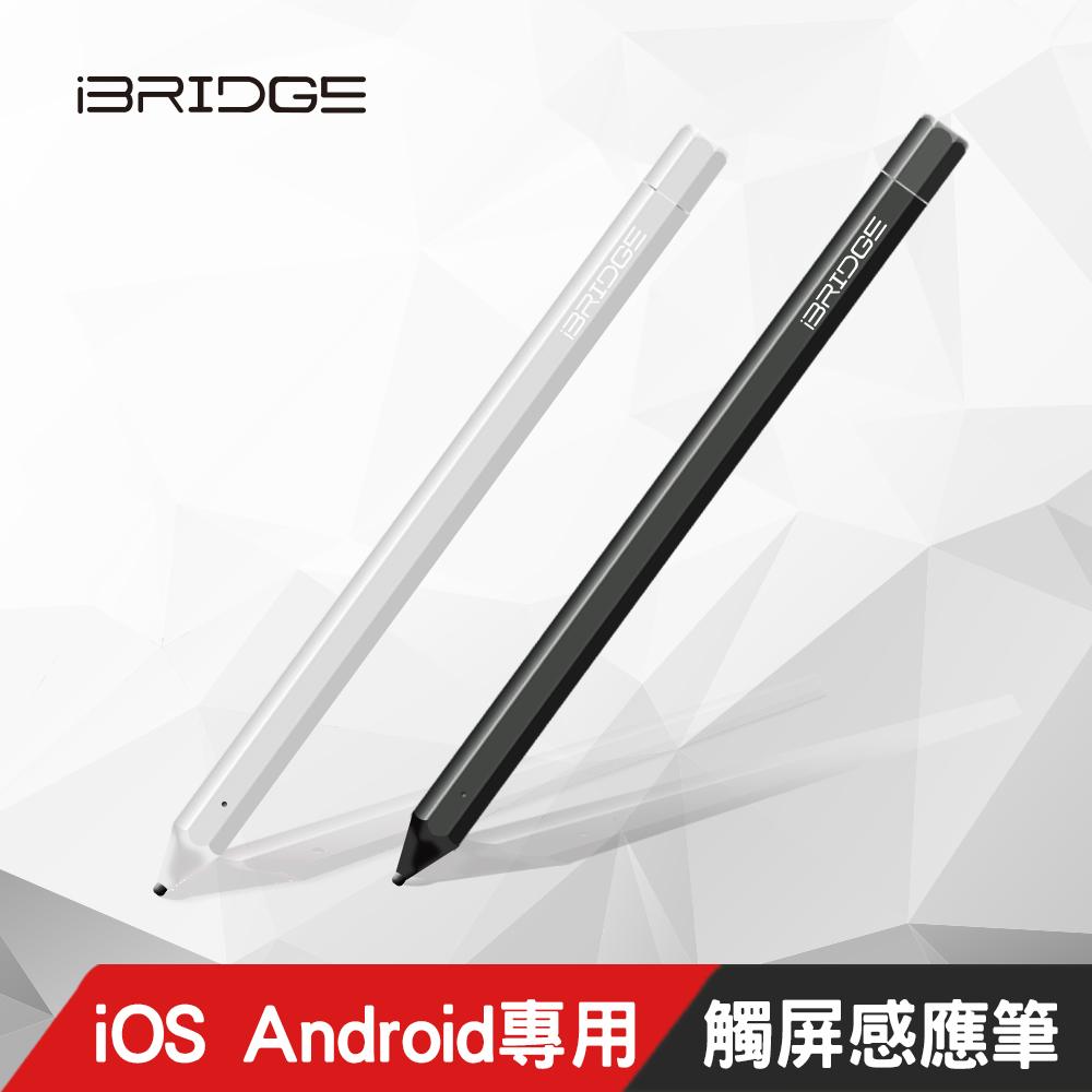 【iBRIDGE】蘋果安卓雙系統專業電子式觸控筆