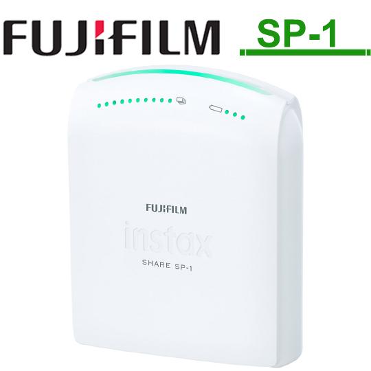 FUJIFILM instax SHARE SP-1 拍立得印表機 (公司貨)