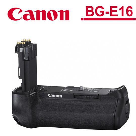 Canon BG-E16 原廠電池把手/公司貨