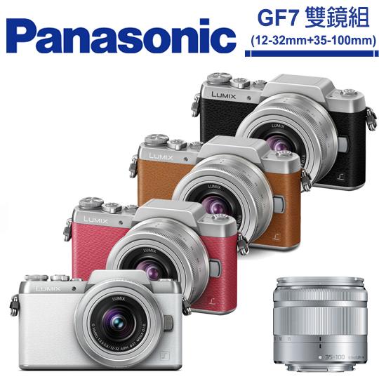 [32G电包清保读脚镜(37)(46)线]PANASONIC GF7 12-32mm+35-100mm 双镜组/平输中文