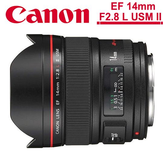 [拭鏡筆]CANON EF 14mm F2.8 L USM II 超廣角定焦鏡頭/公司貨