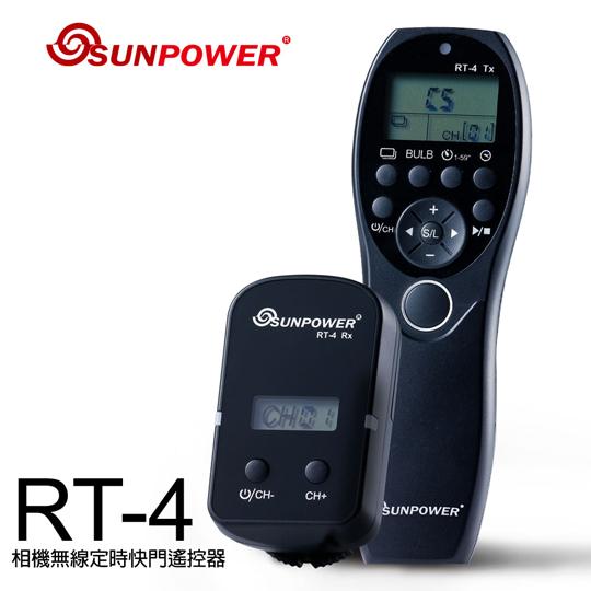 SUNPOWER RT-4 无线快门遥控器