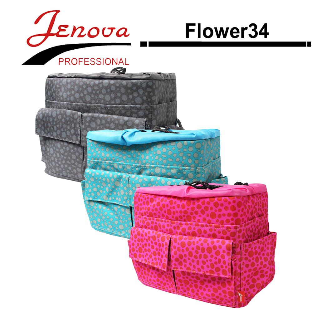 下架吉尼佛 JENOVA Flower34花系列相机内袋