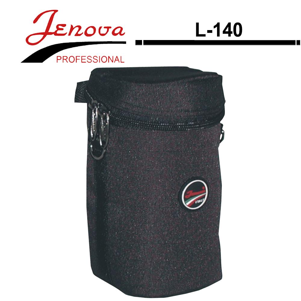 吉尼佛 JENOVA L-140 硬式鏡頭套筒  中