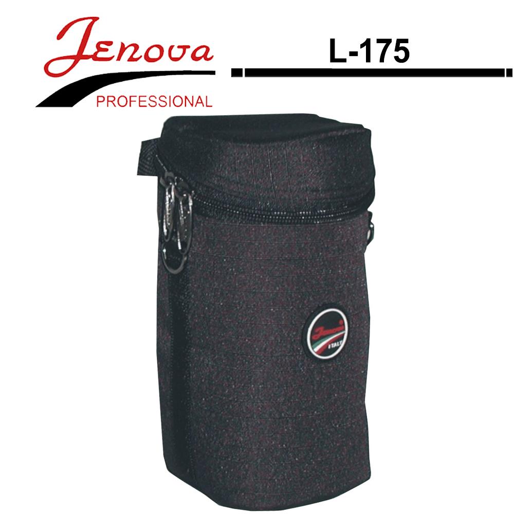吉尼佛 JENOVA L~175 硬式鏡頭套筒  大