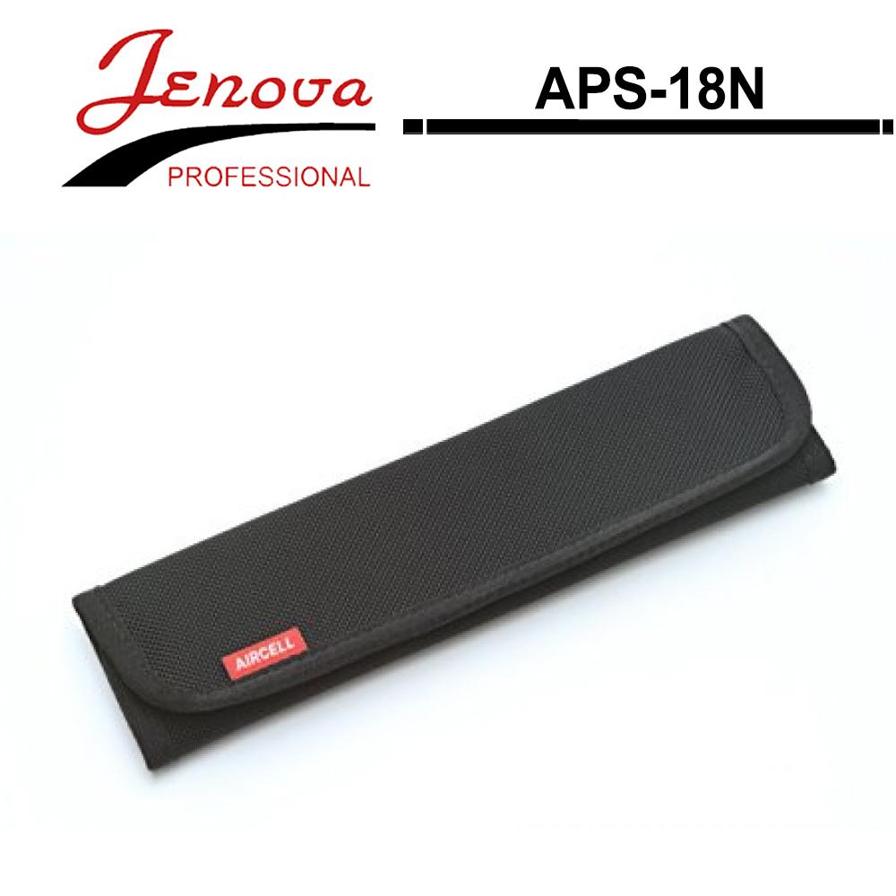 JENOVA 韓國製AIRCELL 型舒壓背帶肩墊 APS~18N
