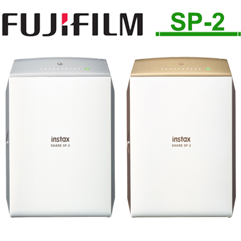 FUJIFILM instax SHARE SP-2 印相機/公司貨