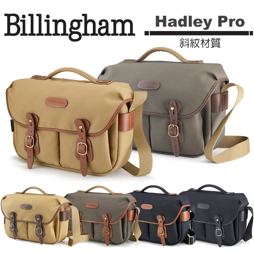 白金汉 Billingham Hadley Pro 相机侧背包/斜纹材质