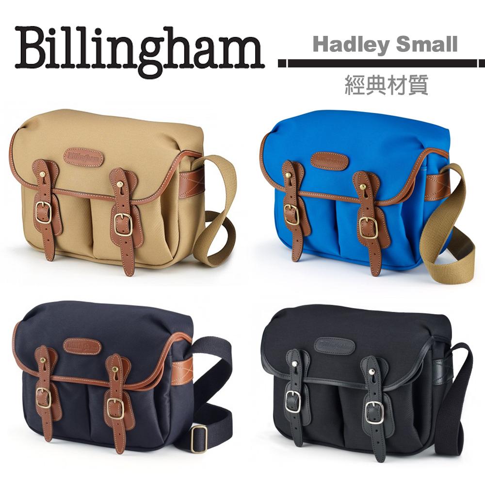 白金汉 Billingham Hadley Small 相机侧背包/经典材质
