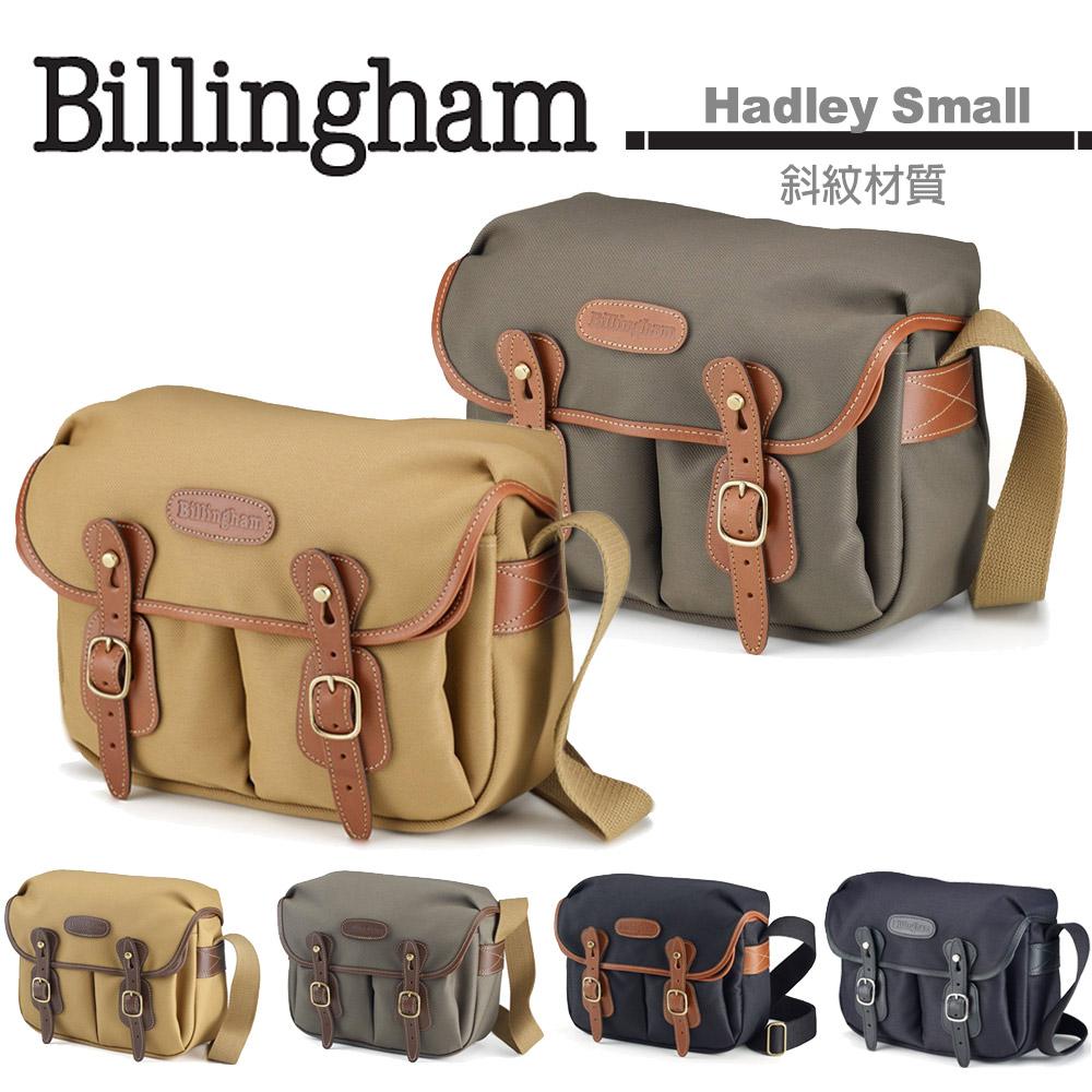 白金汉 Billingham Hadley Small 相机侧背包/斜纹材质